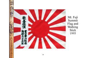 Walking Sticks...page 28  Fuji Flag and Stick 1995
